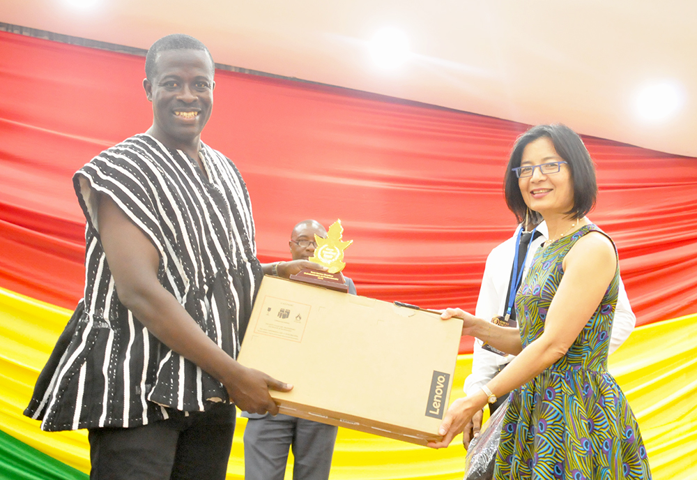 KNUST Holds 4th Excellence Awards