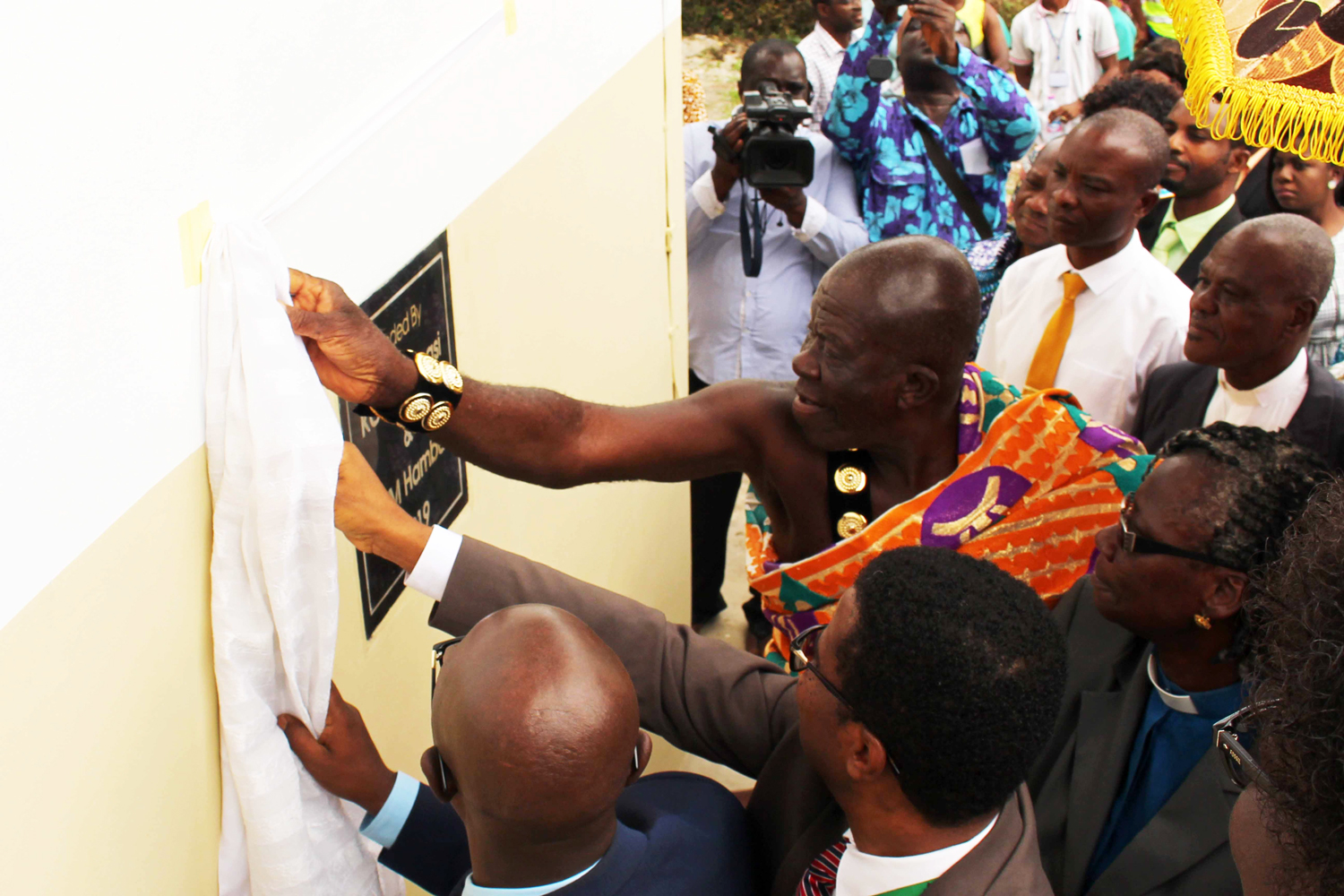 KCCR-KNUST Commissions Research Laboratory at Agogo